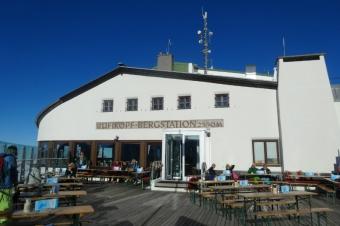Bergrestaurant